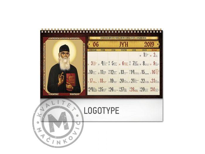 pravoslavni-97-jun