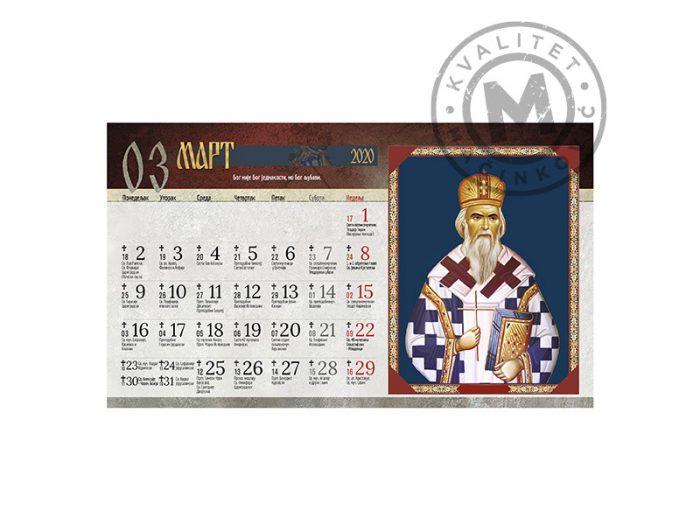 pravoslavni-97-mart