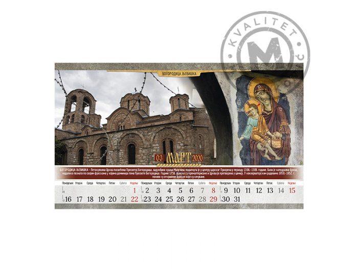 pravoslavni-97-mart-I