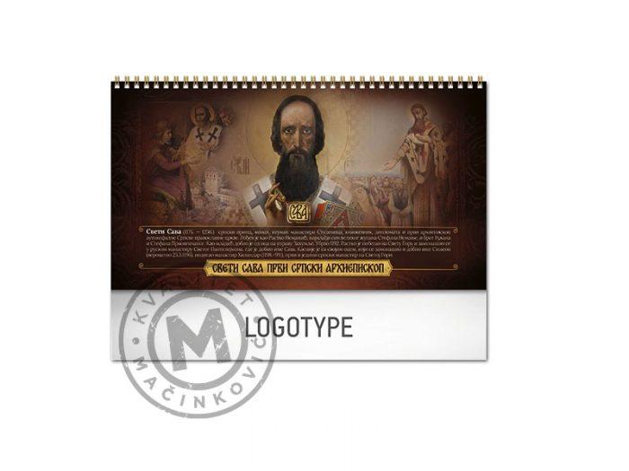 pravoslavni-97-pismo