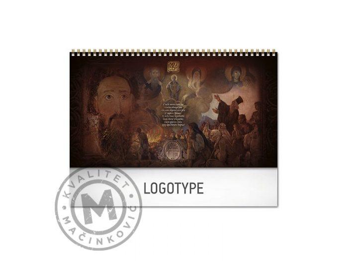 pravoslavni-97-pismo-I