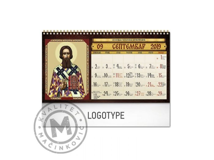 pravoslavni-97-sep