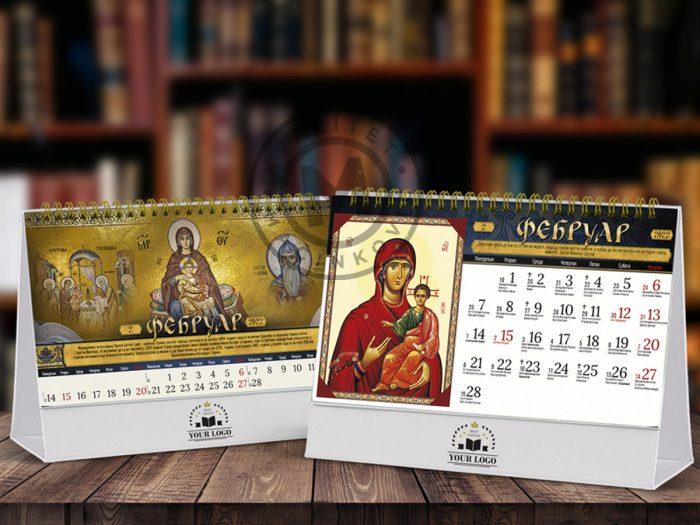 stoni-kalendar-sa-zlatotiskom-pravoslavni-97-februar