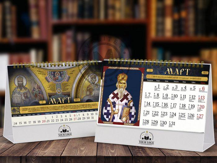 stoni-kalendar-sa-zlatotiskom-pravoslavni-97-mart