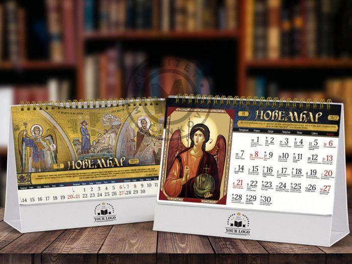 stoni-kalendar-sa-zlatotiskom-pravoslavni-97-novembar
