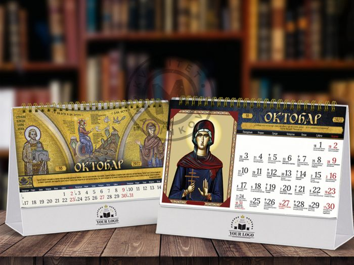 stoni-kalendar-sa-zlatotiskom-pravoslavni-97-oktobar