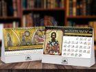 kalendar pravoslavni 97 sep