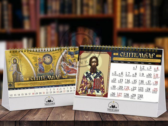 stoni-kalendar-sa-zlatotiskom-pravoslavni-97-septembar