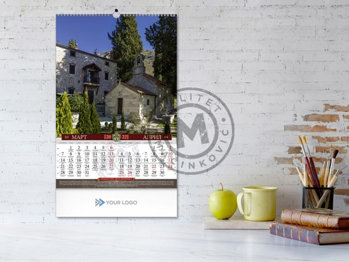 wall-calendar-shrines-of-montenegro-march-april
