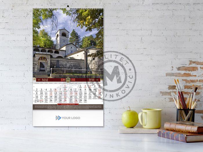 wall-calendar-shrines-of-montenegro-may-june