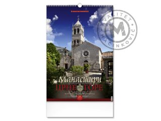 Wall Calendar, Shrines of Montenegro