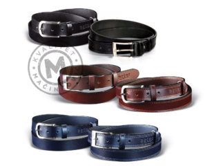Elegant men's leather belt, 208