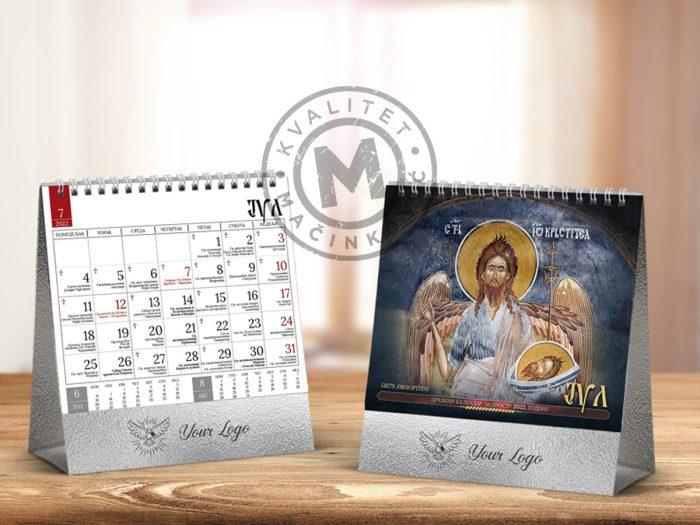 desktop-calendar-orthodox-99-july