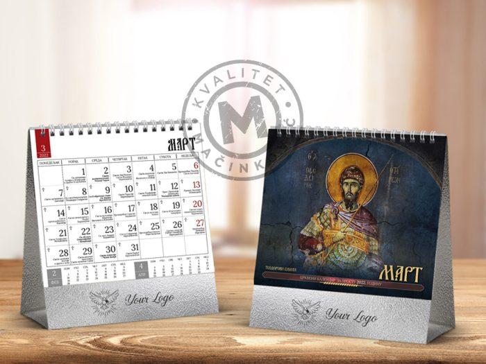 desktop-calendar-orthodox-99-march