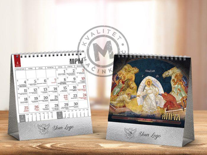 stoni-kalendar-pravoslavni-99-april