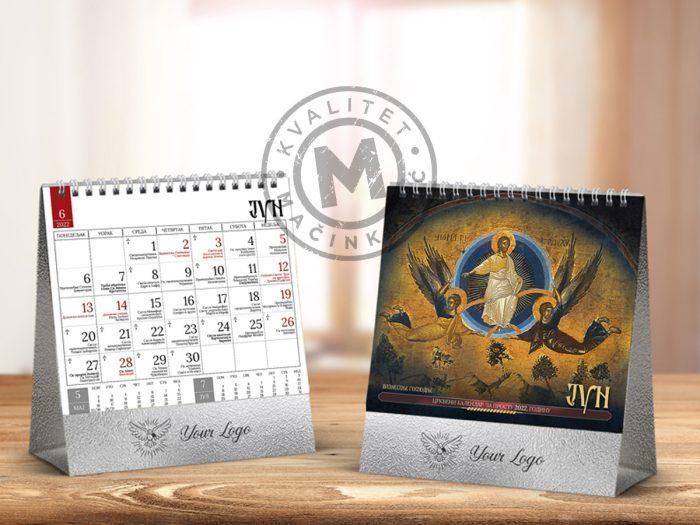 stoni-kalendar-pravoslavni-99-jun