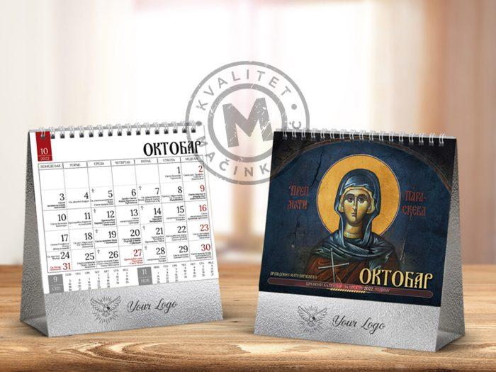 stoni-kalendar-pravoslavni-99-oktobar
