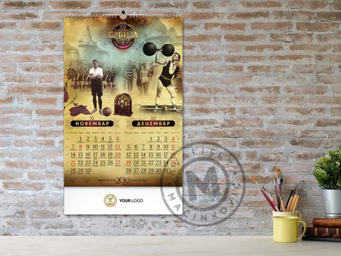 wall-calendar-good-old-times-nov-dec
