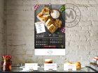 calendar my bakery dec