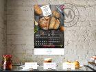 calendar my bakery may