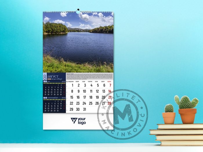 wall-calendars-waters-of-serbia-august