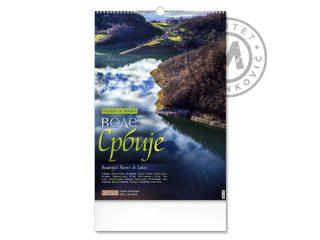 Wall calendars, Waters of Serbia