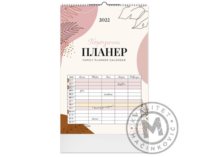 wall-planner-family-planner-title