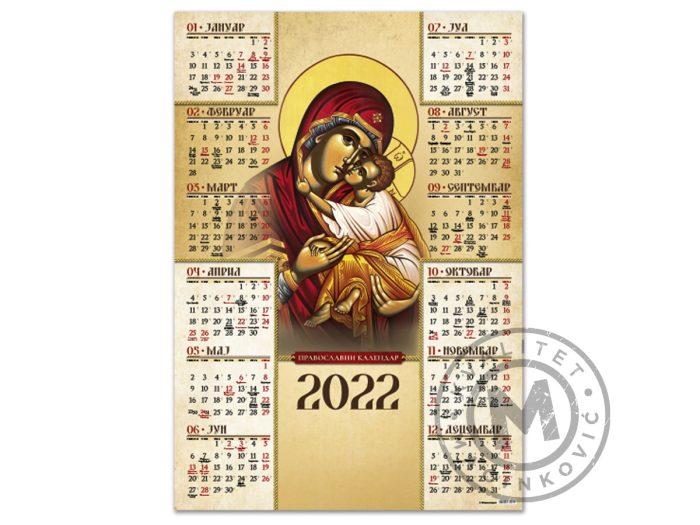 zidni-kalendar-jednolisni-verski-naslovna