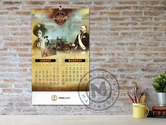 zidni-kalendar-stara-dobra-vremena-jan-feb
