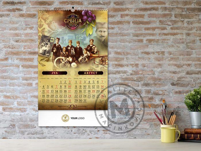 zidni-kalendar-stara-dobra-vremena-jul-avg