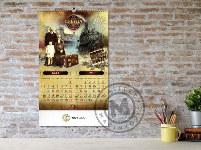 zidni-kalendar-stara-dobra-vremena-maj-jun